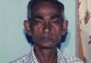 എ.കെ.രാജപ്പന്