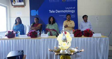 മാഗഡി ഗവ. ജനറല് ഹോസ്പിറ്റലില് ഡെര്മ്മറ്റോളജി വിഭാഗം ആരംഭിച്ചു
