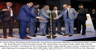'Making Bengaluru an International Destination for Investment' – NAR-India 10th Annual Convention 2018
