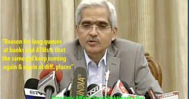 റിസര്വ്വ് ബാങ്ക്: എംഎ ഹിസ്റ്ററിയുമായി ഒരു ഗവര്ണ്ണര് 'അഥവ' സാമ്പത്തിക വിദഗ്ധരില് നിന്ന്  ഐഎഎസ് കാരിലേക്ക്…