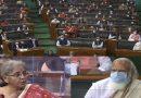 രാജ്യത്തെ സമ്പത്ത് വ്യവസ്ഥയെ രക്ഷിക്കുന്നതിന് ജനക്ഷേമ പദ്ധതികളുമായി കേന്ദ്ര ബഡ്ജറ്റ്