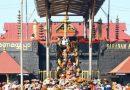 ശബരിമല ക്ഷേത്രത്തിന്റെ അവകാശം ഉന്നയിച്ച് ഐക്യ മലയരയ മഹാസഭ സുപ്രീംകോടതിയിലേക്ക്